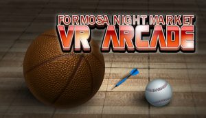 Formosa Night Market VR Arcade(by Taiwan)